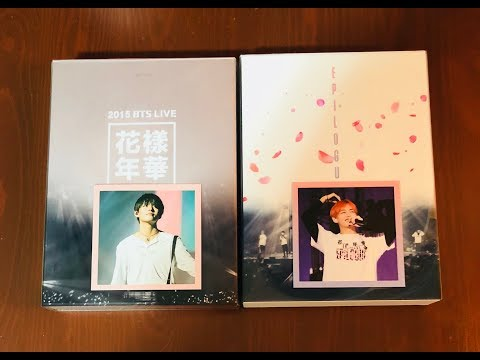 UNBOXING ♡ 2015 BTS (방탄소년단) Live On Stage & 2016 BTS Live On Stage Epilogue