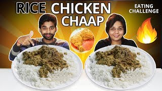 CHICKEN CHAAP RICE EATING CHALLENGE | 3 Kg Rice Chicken Chaap Eating Competition | Food Challenge