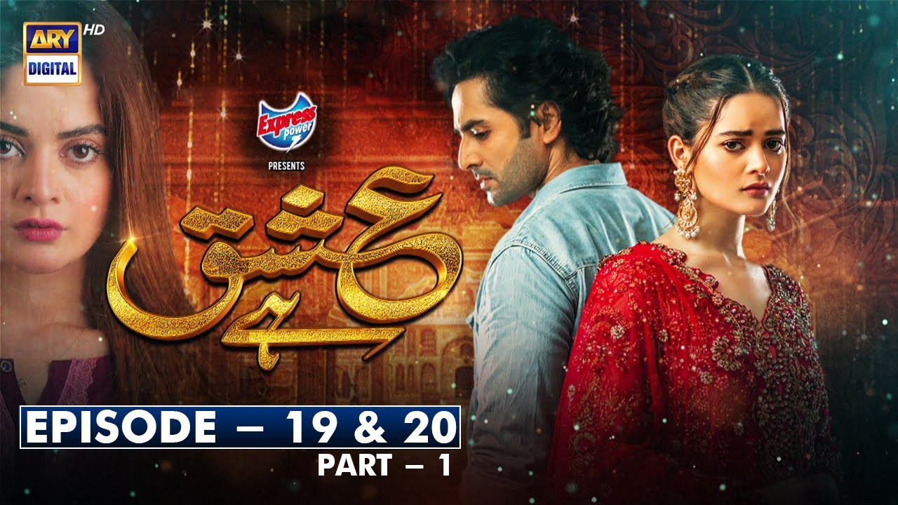 Download Ishq Hai Episode 19 & 20- Part 1 Presented by Express Power [Subtitle Eng]-10th Aug 2021-ARY Digital