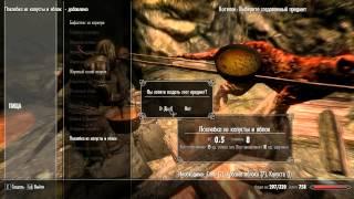The Elder Scrolls V: Skyrim - 14 серия - Кемату и Садия
