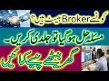 Forex trading in Pakistan mobile 00447576552727
