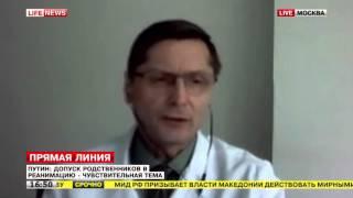 функции врач хестанов артур село октябрьское камера красная площадь