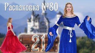 #80 ❤ Огромная РАСПАКОВКА 21 посылки с Алиэкспресс, Soufeel, Docolor, Amazon | Скидки | NikiMoran
