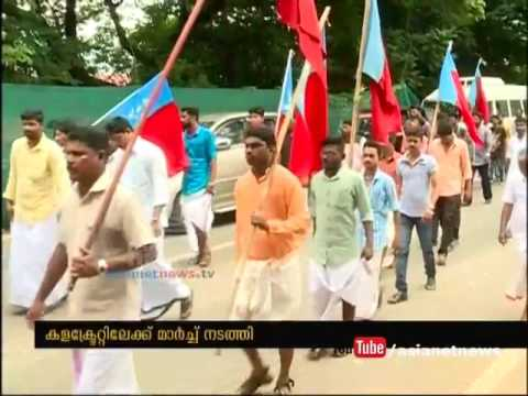 AIYF march towards Ernakulam Collectorate