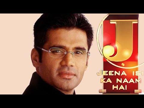 Jeena Isi Ka Naam Hai - Episode 13 - 24-01-1999