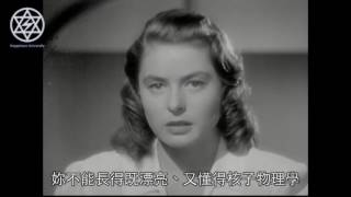 什麼?太美麗也有困擾! (中文字幕)|翻譯影片
