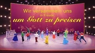 Lobpreis Tanz | Wir versammeln uns in Freude, um Gott zu loben | Lobt! Jubelt!