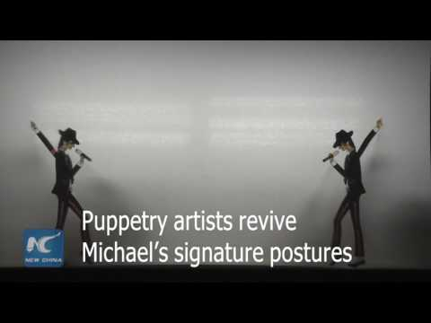 "Michael Jackson ""dances"" in shadow puppetry"
