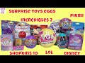 Incredibles 2 Blind Bags Pikmi POP LOL Confetti Doll Surprise Toys Shopkins10 Fingerlings Review