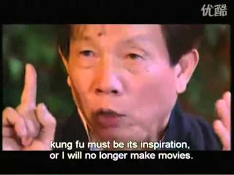 武術電影宗師劉家良訪談 Interview of the master of martial art films, Lau Kar-Leung