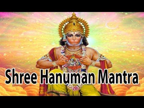Mantra To Remove Depression And Anxiety l Shree Hanuman Mantra l श्री हनुमान मंत्र