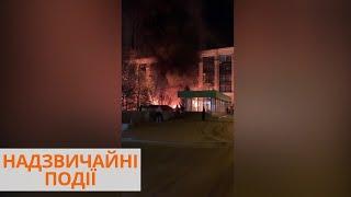 В центре Харькова сгорело кафе