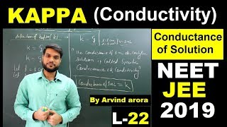 (L-22) Conductance of Solution & Kappa(Conductivity) definition | NEET JEE AIIMS & 12th. 2019