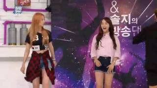 Sejeong Up & Down with Solji