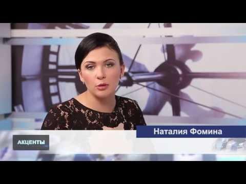 www 74 ru знакомство в челябинске