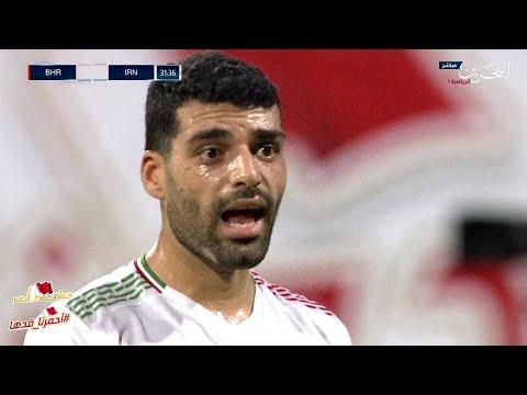 Iran Bahrain Goals And Highlights