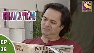 Chamatkar - Episode 38 - Research On Prem's Ears