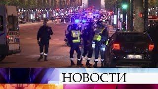 ИГИЛ взяла насебя ответственность застрельбу вцентре Парижа.