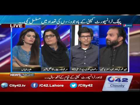 News Night | Traffic issue in Lahore | 15 March 2017 | City 42
