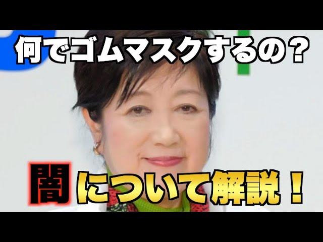 アドレノクロム 日本 芸能人
