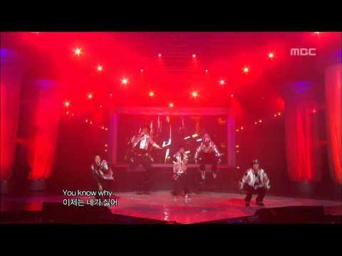 Bigbang - Good Bye Baby, 빅뱅 - 굿바이 베이비, Music Core 20061209
