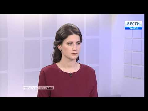 Интервью с главврачом детской КК психиатрической больницы Анастасией Гороховой