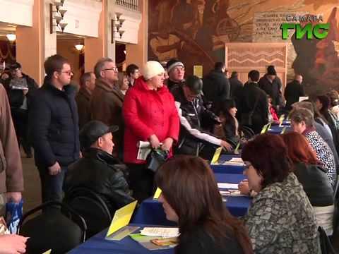 Самарский центр занятости предлагает более двенадцати тысяч вакансий