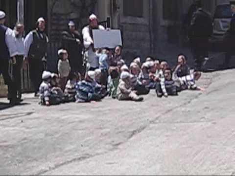 מחאת הילדים - גיוועלד