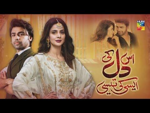 Is Dil Ki Aisi Ki Taisi | HUM TV | Telefilm | Eid Special 2018