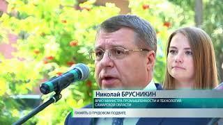 Новости. СТВ 03 09 18