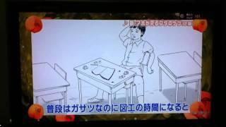 新・アホが見るブタのケツ 動画...