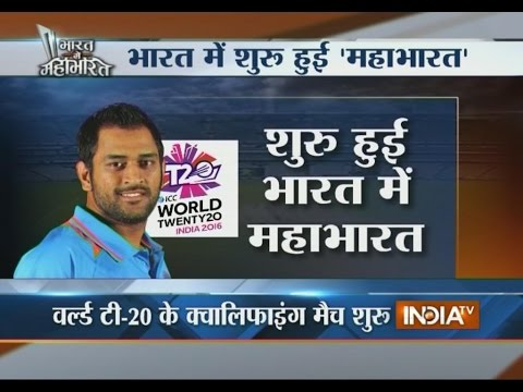 Is Team India Under Pressure Ahead of ICC World Twenty20? | Cricket Ki Baat