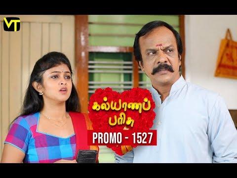 Kalyana Parisu Promo 13-03-2019 Sun Tv Serial  Online