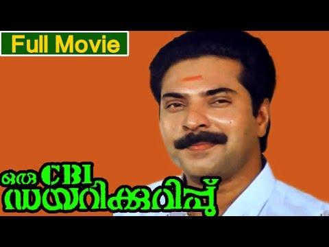 Malayalam Full Movie | Oru CBI Diarykurippu | Mammootty, Jagathi Sreekumar, Suresh Gopi