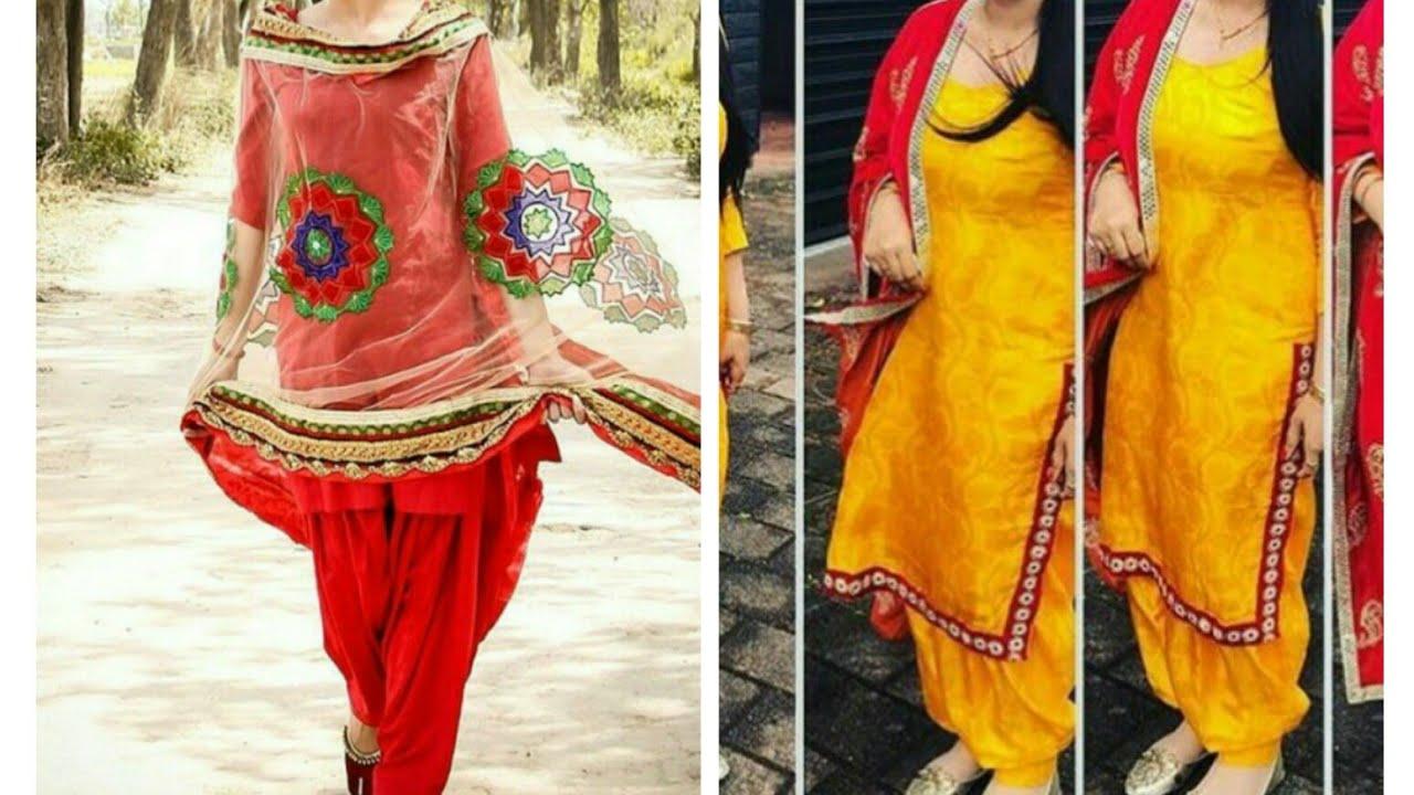 Punjabi Suits New Fashion