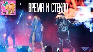 Концерт ВРЕМЯ И СТЕКЛО в ЧЕРКАССАХ 2017