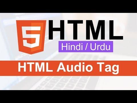 HTML Audio Tag Tutorial In Hindi / Urdu