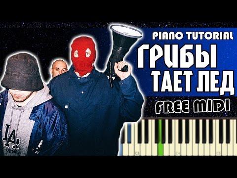 Показываю где скачать зломуную игру плитки форто пиано 2