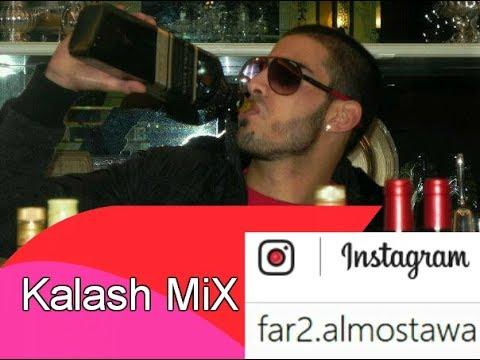 KALASH | #MiX ᴴᴰ | Roy Chalach | Lebanese Rap