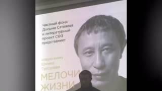 ''МЕЛОЧИ ЖИЗНИ'' Ермек Турсунов
