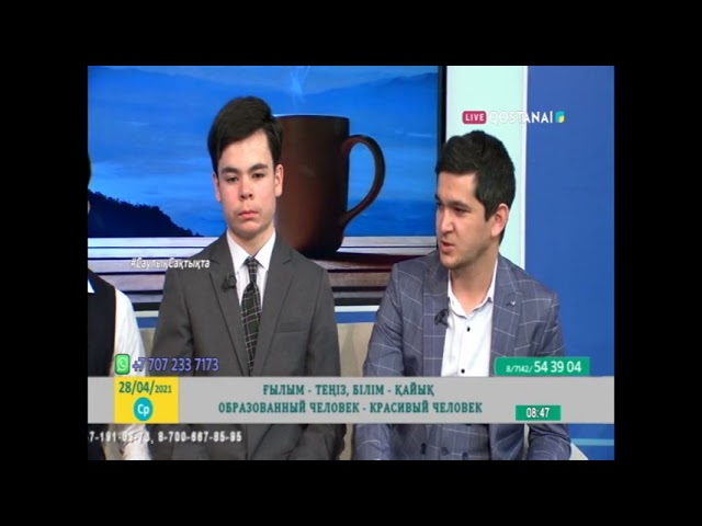 Казахстан Костанай