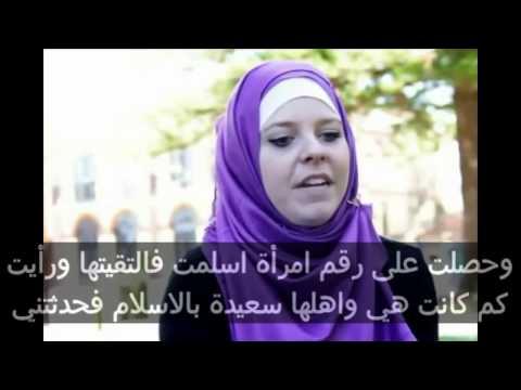 مسيحية أسلمت بعدما ألتقت مسلما في نادي ليلي كانت تعمل به ( مترجم )