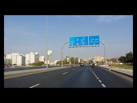 Wadi Kabir - Morning Drive Muscat Oman -وادي الكبير مسقط عمان