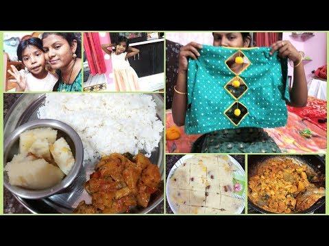 #DIML/Routine Lunch Vlog/Pineapple Rava Kesari/Aloo Mushroom Curry/POM POM Designer Blouse Hangings