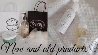 Израильская косметика лучший скраб для тела Laline гель для душа Sabon последние покупки Laline