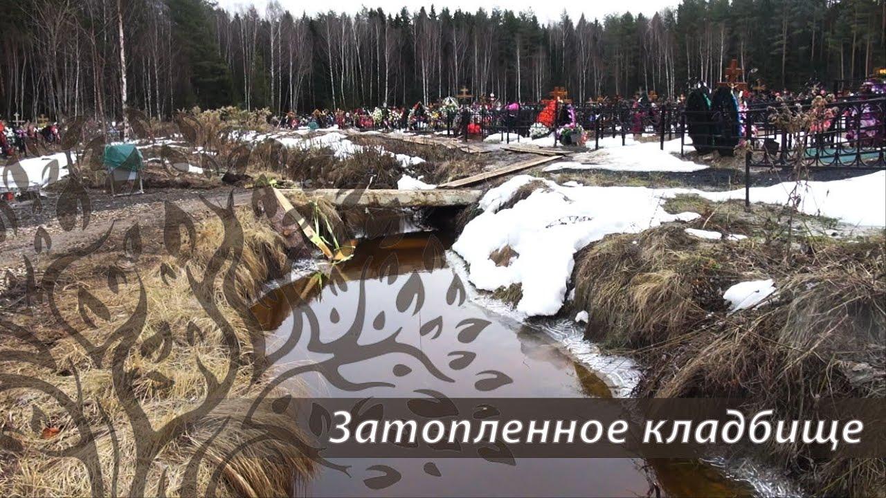 Новофрязинское кладбище надгробные плиты из гранита