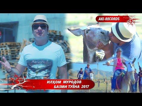 Таджикские певцы туена видео ::