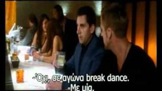 CRAZY STUPID LOVE Dvd trailer Greek