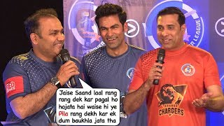 Virendra Sehwag Makes FUN Of VVS Laxman At Super Over Cricket League Launch