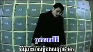 Khemarak Sereymun _ Bong Khos Heuy